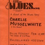 Feb. 12th 1979