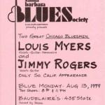 Aug. 13th 1979