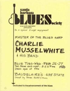 Feb. 26th 1980