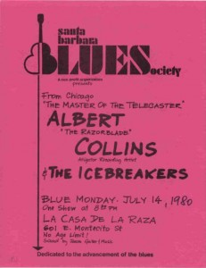 July 14th 1980