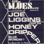 July 12th 1982