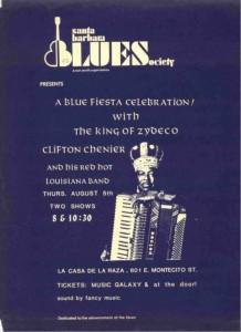 Aug. 5th 1982