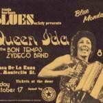 Oct. 17th 1983