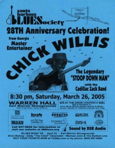 Mar. 26th 2005